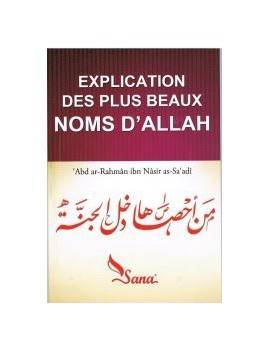 explications-des-plus-beax-noms-d-allah
