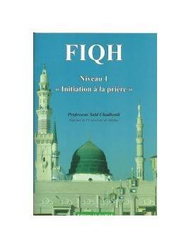 fiqh-niveau-1-initiation-a-la-priere