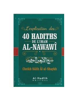 l-explication-des-40-hadiths-de-l-imam-an-nawawi-commente-par-le
