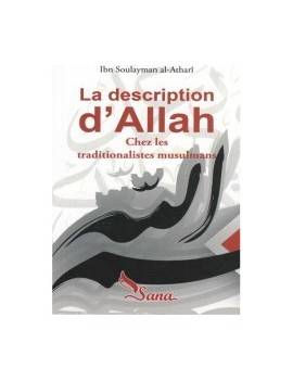 la-description-d-allah-chez-les-traditionalistes