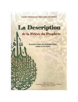 la-description-de-la-priere-du-prophete