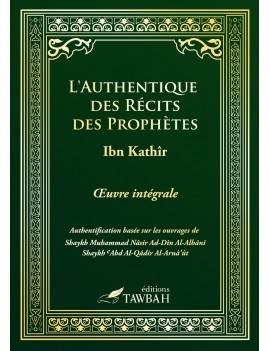 l-authentique-des-recits-des-prophetes-2-volumes