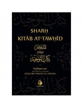 sharh-kitab-at-tawhid