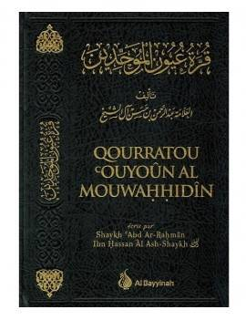 Explication de kitab at-tawhid - Qourratou 'ouyoun al mouwahhidîn
