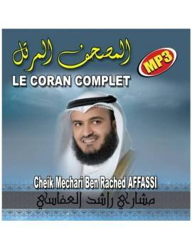 Le Coran Complet (MP3) - Meshary Alafasy