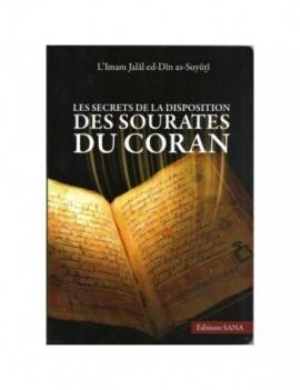 les-secrets-de-la-disposition-des-sourates-du-coran