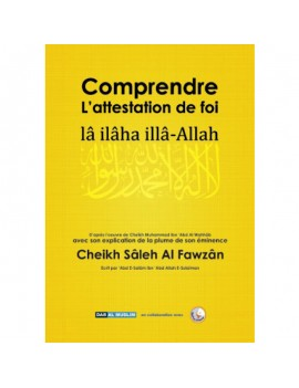 Comprendre l'attestation de...