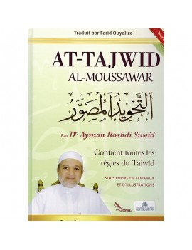 AT-TAJWID AL-MOUSSAWAR