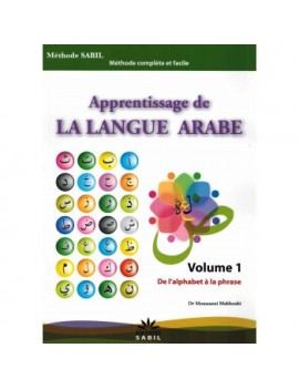 APPRENTISSAGE DE LA LANGUE...