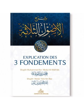 EXPLICATIONS DES 3 FONDEMENTS