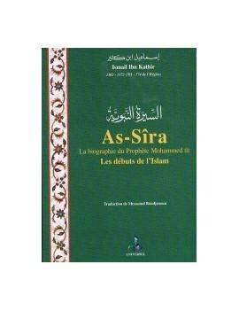 as-sira-la-biographie-du-prophete-mohammed